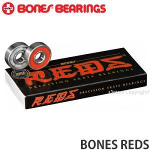 ボーンズ レッズ BONES REDS ベアリング 実力はABEC7クラス|s3store