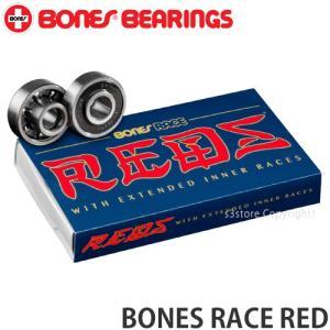 ボーンズ レース レッド BONES RACE RED スケートボード スケート SKATE ベアリ...