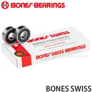 BONES SWISS ベアリング 世界中のスケーターが認める高性能|s3store
