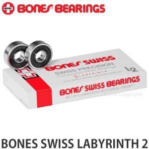 ボーンズ スイス ラビリンス 2 ベアリング BONES SWISS Labyrinth 2|s3store