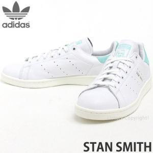 アディダス スタンスミス adidas STAN SMITH スニーカー メンズ シューズ 靴 定番 復刻 ローカット ハイレット カラー:WH/WH/EA F17|s3store
