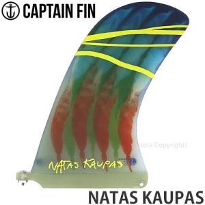 キャプテン フィン ナタス カウパス CAPTAIN FIN NATAS KAUPAS サーフィン サーフボード ロングボード コラボ カラー:Grey サイズ:10|s3store