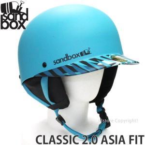 17 サンドボックス クラシック 2.0 アジアンフィット 【SANDBOX CLASSIC 2.0 ASIA FIT】 国内正規品 スノーボード ヘルメット プロテクター SNOW カラー:ALOHA s3store
