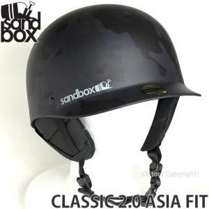 18 サンドボックス クラシック 2.0 アジアンフィット 【SANDBOX CLASSIC 2.0 ASIA FIT】 国内正規品 スノーボード ヘルメット プロテクター カラー:BLACK CAMO s3store