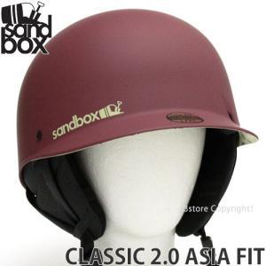 18 サンドボックス クラシック 2.0 アジアンフィット 【SANDBOX CLASSIC 2.0 ASIA FIT】 国内正規品 スノボ ヘルメット カラー:M.BURGUNDY s3store
