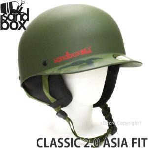 17 サンドボックス クラシック 2.0 アジアンフィット 【SANDBOX CLASSIC 2.0 ASIA FIT】 国内正規品 スノーボード ヘルメット プロテクター SNOW カラー:M.CAMO s3store