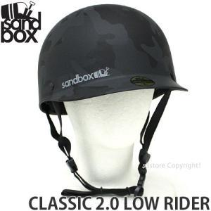 20 サンドボックス クラシック ロウ ライダー SANDBOX CLASSIC 2.0 LOW RIDER スノーボード ヘルメット カラー:BLACK CAMO (MATTE)|s3store