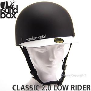 20 サンドボックス SANDBOX CLASSIC 2.0 LOW RIDER スノーボード ヘルメット オールシーズン プロテクター 耐水 速乾 カラー:BLACK TEAM|s3store