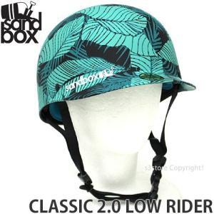18model サンドボックス クラシック 2.0 ロウ ライダー SANDBOX CLASSIC 2.0 LOW RIDER スノーボード ヘルメット  カラー:JUNGLE (MATTE)|s3store