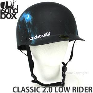18model サンドボックス クラシック ロウ ライダー SANDBOX CLASSIC 2.0 LOW RIDER スノーボード ヘルメット  カラー:SPACED OUT (MATTE)|s3store