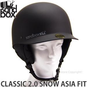 20 サンドボックス クラシック 2.0 スノー アジアンフィット SANDBOX CLASSIC 2.0 SNOW ASIA FIT ヘルメット カラー:BLACK (MATTE)|s3store