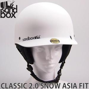 20 サンドボックス クラシック 2.0 スノー アジアンフィット SANDBOX CLASSIC 2.0 SNOW ASIA FIT ヘルメット カラー:WHITE (MATTE)|s3store