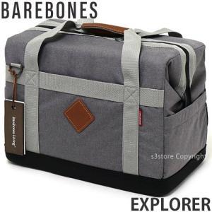 ベア ボーンズ エクスプローラー BARE BONES EXPLORER クーラーバッグ 36缶 ソフトクーラー 保冷 保温 カラー:GREY サイズ:27.5QT|s3store