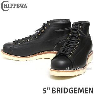 チペワ 5インチ ブリッジマン CHIPPEWA 5inch BRIDGEMEN MADE IN USA メンズ ワークブーツ ビブラム Vibram グッドイヤーウェルト製法 カラー:ブラック|s3store