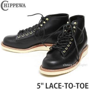 チペワ 5インチ レーストゥトウ CHIPPEWA 5inch LACE-TO-TOE MADE IN USA メンズ ワークブーツ HORWEEN Vibram グッドイヤーウェルト製法 カラー:ブラック|s3store