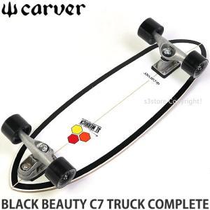 カーバー コンプリート CARVER BLACK BEAUTY C7 TRUCK COMPLETE スケートボード サーフィン クルージング オフトレ サイズ:31.75x9.75|s3store