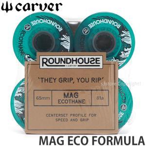 カーバー マグ エコ フォーミュラ CARVER MAG ECO FORMULA スケートボード サーフィン ソフト オフトレ カラー:Aqua サイズ:65mm/81A|s3store