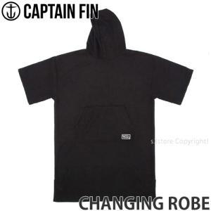 キャプテン フィン ローブ CAPTAIN FIN CHANGING ROBE アウトドア サーフィン プール タオル 着換え 海水浴 カラー:Black サイズ:F|s3store