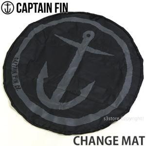 キャプテン フィン マット CAPTAIN FIN CHANGE MAT アウトドア サーフィン プール 足場 着換え 巾着 バッグ 海水浴 SURF カラー:Black|s3store
