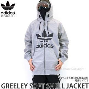 アディダス スノーボーディング ジャケット adidas Snowboarding GREELEY SOFT SHELL JACKET 2019 スノボー ウェア コーデ カラー:GH/BK|s3store