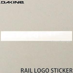 ダカイン レール ステッカー DAKINE RAIL LOGO STICKER サーフィン スケートボード スノーボード シール カラー:WHITE サイズ:17.1 x 2.2|s3store