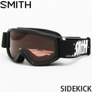 16 スミス サイドキック ゴーグル SMITH SIDEKICK 15-16 2016 スノーボード スノボ 子供 キッズ フレーム:BLACK レンズ:RC36|s3store