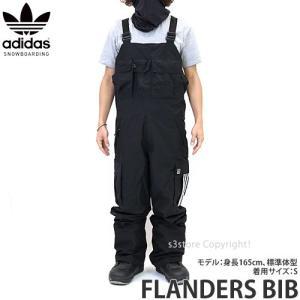 アディダス スノーボーディング ビブ adidas Snowboarding FLANDERS BIB 2019 スノーボード ウェア コーデ パンツ つなぎ カラー:BK/WH