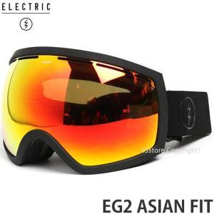 17 エレクトリック EG2 アジアンフィット 【ELECTRIC EG2 ASIAN FIT】 国内正規品 スノーボード ゴーグル メンズ Frame:MATTE BLACK Lens:BROSE/RED CHROME|s3store
