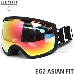 17 エレクトリック EG2 アジアンフィット 【ELECTRIC EG2 ASIAN FIT】 国内正規品 スノーボード ゴーグル メンズ Frame:M.BLK|WORDMARK Lens:GREY/RED CHROME|s3store