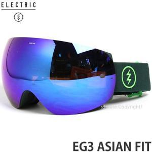 17 エレクトリック EG3 アジアンフィット 【ELECTRIC EG3 ASIAN FIT】 国内正規品 スノーボード ゴーグル メンズ Frame:HUNTER GREEN Lens:BROSE/BLUE CHROME|s3store