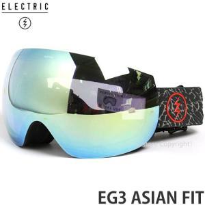 17 エレクトリック EG3 アジアンフィット 【ELECTRIC EG3 ASIAN FIT】 国内正規品 スノーボード ゴーグル メンズ Frame:ELEPHANT Lens:GREY/GOLD CHROME|s3store