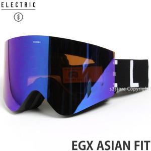 17 エレクトリック EGX アジアンフィット 【ELECTRIC EGX ASIAN FIT】 国内正規品 スノーボード ゴーグル メンズ Frame:M.BLK|WORDMARK Lens:BROSE/BLUE CHROME|s3store