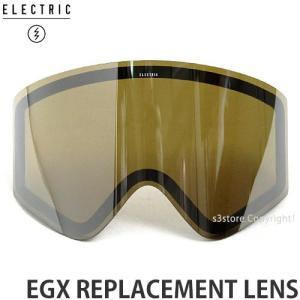 エレクトリック イージーエックス スペアレンズ ELECTRIC EGX REPLACEMENT LENS 国内正規品 ゴーグル 交換 VLT:14% 快晴 晴れ カラー:BRONZE/SILVER CHROME|s3store