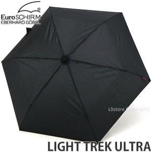 ユーロシルム ライト トレック ウルトラ EuroSCHIRM LIGHT TREK ULTRA 傘 アンブレラ UMBRELLA 折り畳み 軽量 登山 軽量 カラー:BLACK s3store