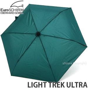 ユーロシルム ライト トレック ウルトラ EuroSCHIRM LIGHT TREK ULTRA 傘 アンブレラ UMBRELLA 折り畳み 軽量 登山 軽量 カラー:GREEN s3store