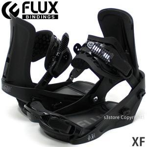 18model フラックス FLUX XF 17-18 2018 スノーボード ビンディング バインディング SNOWBOARD BINDING カービング オーリー Color:Coffin