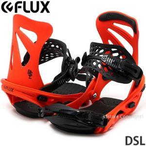 19model フラックス ディーエスエル FLUX DSL スノーボード ビンディング バイン メンズ SNOW BOARD BINDING MENS カラー:NEON ORANGE|s3store