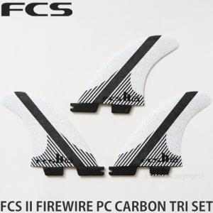 エフシーエス ツー トライ FCS II FIREWIRE PC CARBON TRI SET サーフィン サーフボード フィン ショート カラー:Wht size:M(65-80Kg)|s3store