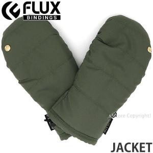 フラックス ジャケット FLUX JACKET 18-19 2019 スノーボード スキー パーク グローブ SNOW 手袋 ミトン ゲレンデ コーデ カラー:Khaki|s3store
