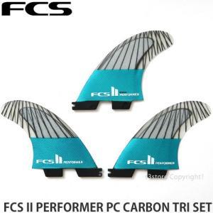 エフシーエス ツー トライ FCS II PERFORMER PC CARBON TRI SET サーフィン サーフボード フィン ショート カラー:Teal サイズ:M(65-80Kg)|s3store