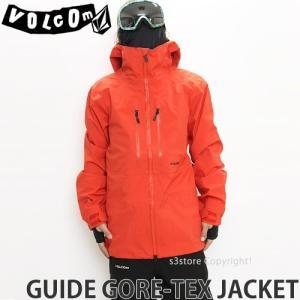 17 ボルコム ガイド ゴアテックス ジャケット ウエア VOLCOM GUIDE GORE-TEX JACKET 16-17 スノーボード スノボ メンズ WEAR Recco カラー:FRE|s3store