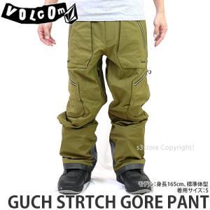 19model ボルコム ゴア パンツ VOLCOM GUCH STRTCH GORE PANT 18-19 スノーボード スノボ ウェア パンツ メンズ シグネチャー Col:Moss|s3store