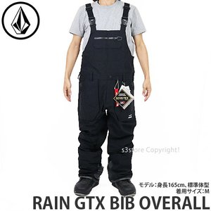 20model ボルコム レイン GTX ビブ オーバーオール VOLCOM RAIN GTX BIB OVERALL スノーボード ウエア メンズ SNOWBOARD WEAR カラー:BLACK|s3store