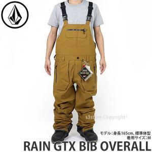 ボルコム ゴアテックス ビブ オーバーオール VOLCOM RAIN GTX BIB OVERALL...