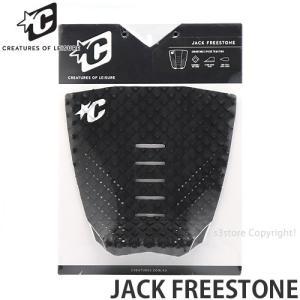 クリエーチャーズ ジャック フリーストーン CREATURES JACK FREESTONE サーフ...