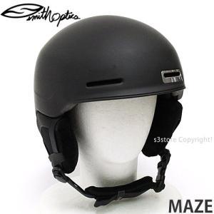スミス メイズ 【SMITH MAZE】 スノーボード ヘルメット プロテクター メンズ 超軽量 SNOWBOARD HELMET MENS カラー:MATTE BLACK|s3store