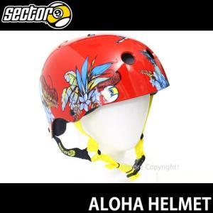 セクターナイン アロハ ヘルメット SECTOR 9 ALOHA HELMET スケートボード プロテクター 衝撃吸収 吸汗速乾 抗菌防臭 保護 軽量 ダウンヒル カラー:RED|s3store