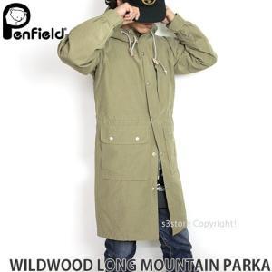 ペンフィールド ワイルドウッド ロング マウンテンパーカー PENFIELD WILDWOOD LONG MOUNTAIN PARKA メンズ アウター トップス コート カラー:BEIGE|s3store