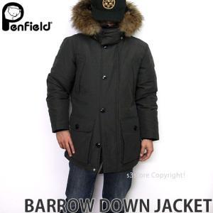 ペンフィールド バロー ダウン ジャケット PENFIELD BARROW DOWN JACKET メンズ アウター トップス グースダウン コクーンファー アウトドア カラー:BEAR|s3store