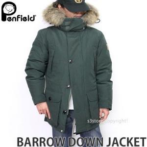ペンフィールド バロー ダウン ジャケット PENFIELD BARROW DOWN JACKET メンズ アウター トップス グースダウン コクーンファー アウトドア カラー:DFOREST|s3store